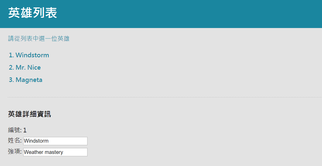 Angular2 入門 angular2 學習筆記:實作官網「英雄列表」範例· anny's blog